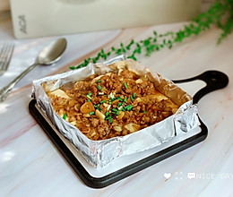 #肉食者联盟#锡纸烤豆腐的做法