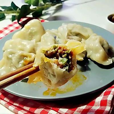 豆角鲜肉水饺