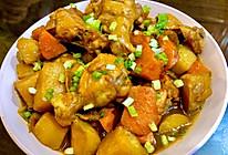 让你多吃两碗饭的:胡萝卜土豆烧翅根的做法
