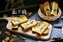 #秋天怎么吃#迷迭香烤吐司片的做法