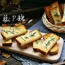 #秋天怎么吃#迷迭香烤吐司片
