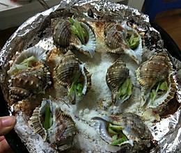 烤海螺的做法