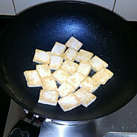 超下饭的煎烧老豆腐的做法图解1
