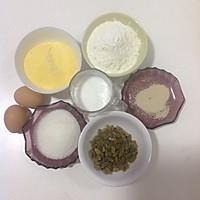 葡萄干玉米面发糕的做法图解1