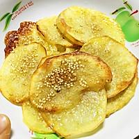 你无法拒绝的孜然烤土豆片(烤箱版)可做减肥零食的做法图解6