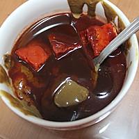 天津素饺子的做法图解2