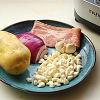 蔬菜培根浓汤的做法图解1