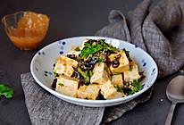 味增拌豆腐#做道好菜,自我宠爱!#的做法
