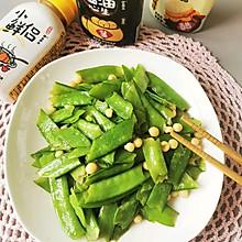 #以美食的名义说爱她#鸡头米素炒荷兰豆