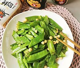 #以美食的名义说爱她#鸡头米素炒荷兰豆的做法