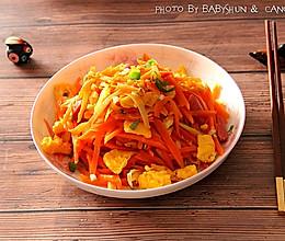 炒一盘阳光给你:胡萝卜丝炒蛋的做法