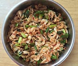 青椒小葱拌虾皮/虾米的做法