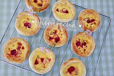 水果双拼蛋挞(奇异果&火龙果)