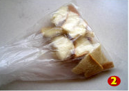 面包渣香蕉的做法图解2