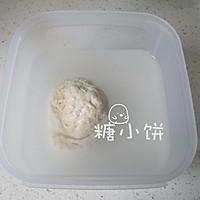 【自制凉皮】洗面法的做法图解1