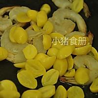 年菜五·春色满院【鲜虾炒白果甜豆】 #洁柔食刻,纸为爱下厨#的做法图解6