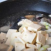 初秋养生汤——鲫鱼豆腐汤的做法图解5