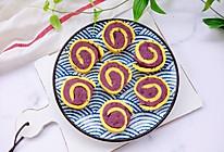 #好吃不上火#紫薯鸡蛋卷的做法