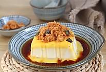 日式芝士肉松豆腐的做法