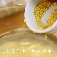 小米疙瘩汤  宝宝健康食谱的做法图解6