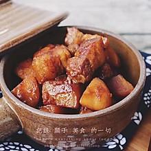 砂锅土豆炖肉