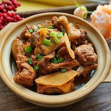 #钟于经典传统味#姜味鸭煲