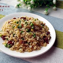 【豌豆菇凉与腊肠先生的邂逅】豌豆腊肠炒饭