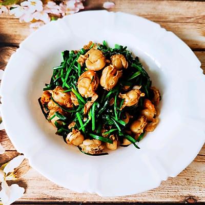 韭菜炒扇贝肉,鲜香十足,清热解毒,营养美味!