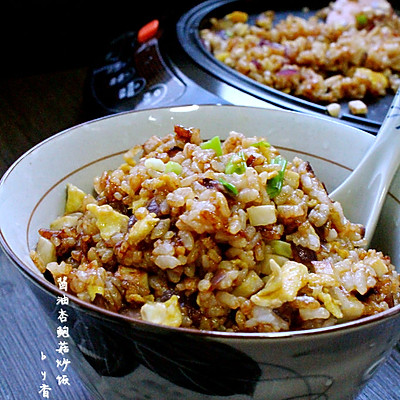 酱油杏鲍菇炒饭