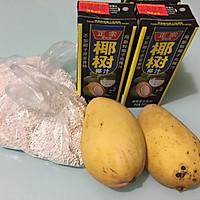 芒果椰汁西米露的做法图解1