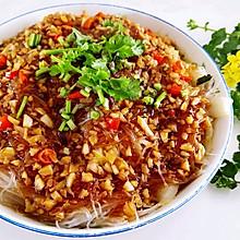 #多力金牌大厨带回家-上海站#蒜蓉粉丝蒸娃娃菜
