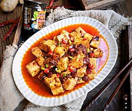 简单易烧的黄金虾酱烧豆腐 ,拿肉跟我换都不给!#下饭红烧菜#的做法