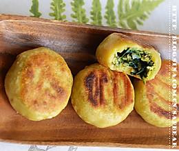 荠菜团子 --- 吃糠咽菜也美味的做法