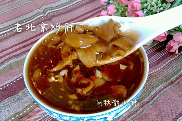 早餐系列→老北京炒肝的做法