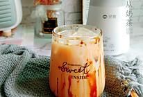 自制超快手好喝的黑糖脏脏珍珠奶茶的做法
