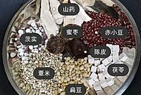 广东靓汤&健脾祛湿汤的做法
