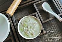 双米冬瓜粥#雀巢营养早餐#的做法