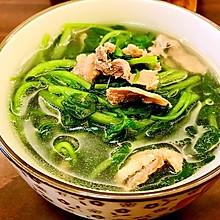 清鲜的西洋菜瘦肉汤