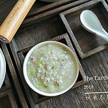 双米冬瓜粥#雀巢营养早餐#