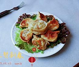 蛋柿五香粉茭饺的做法