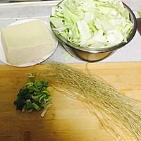 白菜炖豆腐的做法图解1
