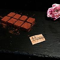 生巧克力—情人节的做法图解6