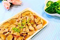 家常菜-香菇滑鸡(香菇蒸鸡)真功夫版-二个关键点让鸡肉嫩滑的做法