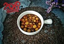红糖汤圆#初春润燥正当时#的做法