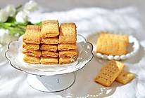 咸蛋黄酥脆饼干的做法