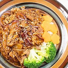 #巨下饭的家常菜#日式肥牛饭 花一半的钱 吃加倍的量