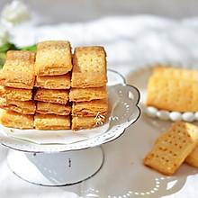 咸蛋黄酥脆饼干