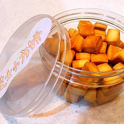 芝士小方饼
