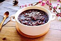 紫薯黑米粥#发现粗粮之美#的做法