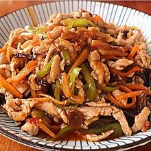 下饭菜鱼香肉丝,万能的鱼香汁配方